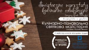 Zapraszamy na wspólne pieczenie kruchych świątecznych ciasteczek